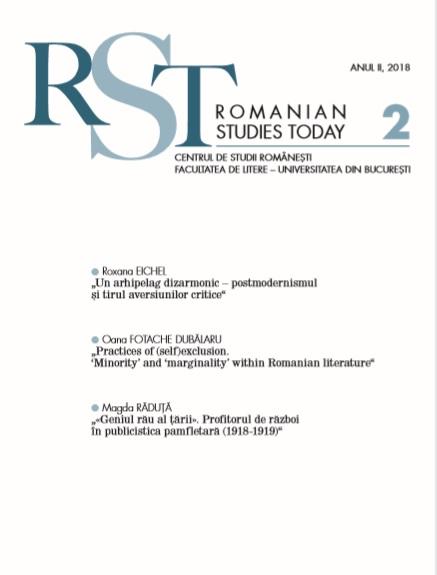 RST 2
